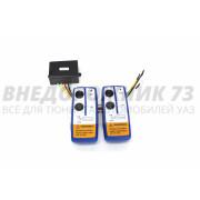 Пульт дистанционного управления для лебедки 12V (в комплекте два пульта)