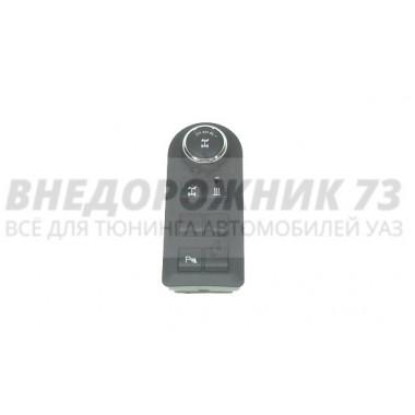 Блок переключения режима РК 3163 (56.3769-141) парктроник, блок. дифф, подогрев