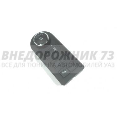 Блок переключения режима РК 3163 (56.3769-161) парктроник, п/пуск, LIFE STYLE