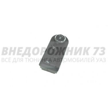 Блок переключения режима РК 3163 (56.3769-151) блориковка дифф. парктроник