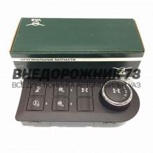 Модуль 56.3769-40 управления режимами раздаточной коробки (+ обогревом сидений,руля,блокировка)