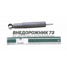 Амортизатор 3163, Патриот передний (газомасляный) шток/ухо (завод)
