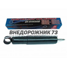 Амортизатор (Мелитополь) передний УАЗ-3163 масляный