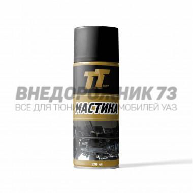 Антикоррозийная мастика 520 мл (аэрозоль)