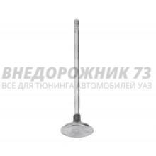 Клапан впускной дв.IVECO /504069199 замена/
