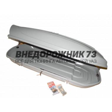 Автобокс на крышу (1.8 м. х 50 кг. х 400л)