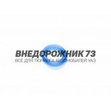 Кольцо уплотнительное форсунки дв. УМЗ-4216 ЕВРО-4 (узкое) силикон