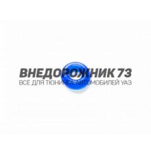 Кольцо уплотнительное форсунки дв.УМЗ-4216 ЕВРО-4 (широкое) силикон