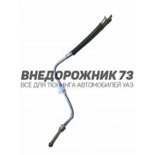 Трубка подачи топлива к топливопроводу на двигателе УАЗ-3162