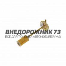 Бензозаборник (топливопровод с фильтром) УАЗ 452 основной