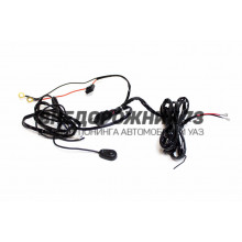 Комплект проводки для подключения одной светодиодных фар (балок) с кнопкой 5365