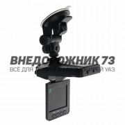 "Видеорегистратор TV-101, 480P, 0,3Mpixel, 2,5""TFT, АКБ 200mAh,Lens Angle:90*, SD до 32Гб"