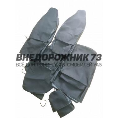 Чехлы с подголовниками для УАЗ 452 ЕВРО-4, 7 мест (жаккард)