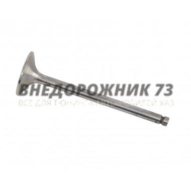 Клапан впускной с/о (Челябинск) 47 мм