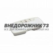 Плафон освещения салона 3163 н/о