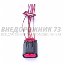 Колодка с проводами к вилке эл.дросселя дв. УМЗ-4216 Евро-4