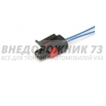 Колодка с проводами к датчику охлажд.жидкости 40904-3828000 Bosch и аналогам на ЗМЗ-40904
