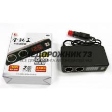 """Многофункциональный адаптер """"King Need"""" 2 гнезда, 2 USB, вольтметр бортовой"""