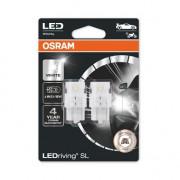 Комплект ламп габаритного освещения W21/5W