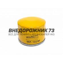 "Фильтр масляный УАЗ, ВАЗ 2101-07, ГАЗ НИЗКИЙ ""MetalPart"""