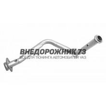 Труба приемная глушителя УАЗ 452 с дв. 409 прямоток Евро-3 (под два датчика)