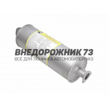 Глушитель 31604 (2 флянца)