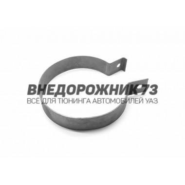 Хомут резонатора Патриот/Хантер