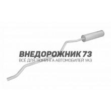 Глушитель УАЗ 452 с/о