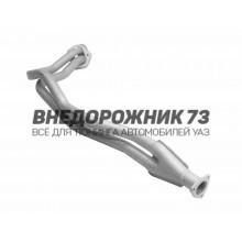 Труба приемная глушителя УАЗ 3160 дв. УМЗ 421 треугольный фланец
