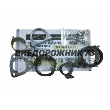 Комплект установочный резонатора УАЗ 469, 3151 с карбюраторным двигателем с 2000 года выпуска