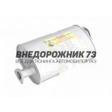 Глушитель УАЗ 452 (инжектор)