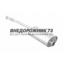 Глушитель УАЗ Патриот Евро-3 (под мех. РК)