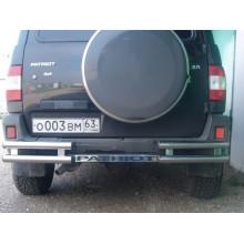 Защита заднего бампера на УАЗ Патриот сдвоенная (02)