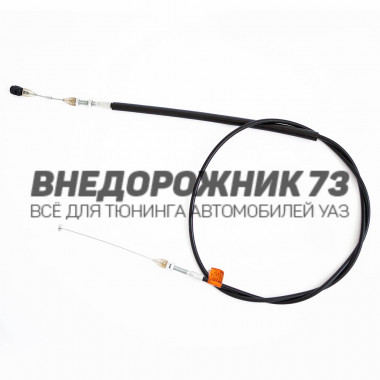 Трос привода акселератора УАЗ 452- 220695 дв. УМЗ инж.