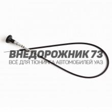 Трос подсоса УАЗ 469
