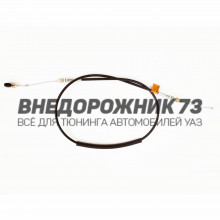 Трос привода акселератора УАЗ 452-3741 дв. ЗМЗ инж.