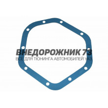 Прокладка крышки картера моста Спайсер УАЗ (паронит)