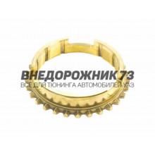 Кольцо синхронизатора с/о (АДС)