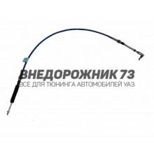 Трос кулисы УАЗ 452 и мод. нового образца лифт 10-50 мм (1275 мм)