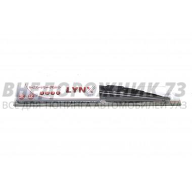 Щетка стеклоочистителя УАЗ 469,3151,Хантер (35 см) каркасная (комплект 2 шт)
