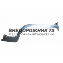 Арка переднего колеса 452 (серп) левая 0451-50-5401081-20