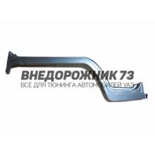 Арка переднего колеса 452 (серп) правая 0451-50-5401080-20