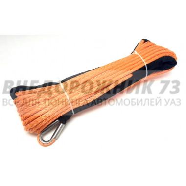 Трос для лебедки синтетический 10мм*28 метров (оранж)