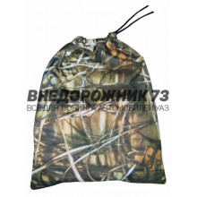 Мешок для буксировочных ремней и динамических строп, камуфляж