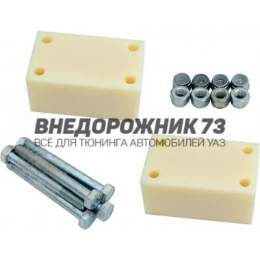 Комплект проставок под серьги рессор 50 мм (капролон)
