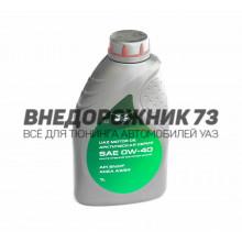 Масло моторное УАЗ MOTOR OIL 0W-40, НК 1л