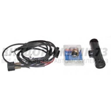 Комплект подключения дополнительного электровентилятора (инжектор)