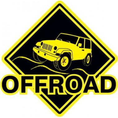 Наклейка «ОФФРОАД» 12*12см