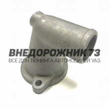 Крышка корпуса термостата ЗМЗ-405, 406, 514 ГАЗ