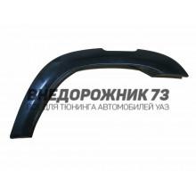 Молдинг заднего левого колеса УАЗ 31622